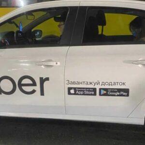 Наклейки на такси 3D TUNING STUDIO Uber 2200х200х0.15мм
