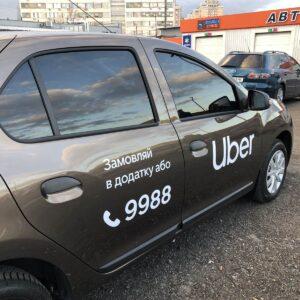 Наклейки на такси Grandmaster3d Uber 2200х200х0.15мм