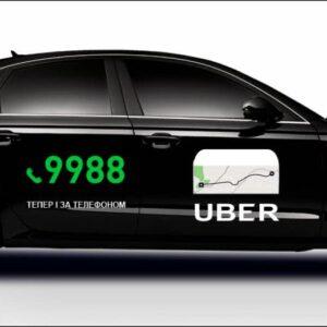 Наклейки на Такси Grandmaster3d Uber 200х2200х0.15мм