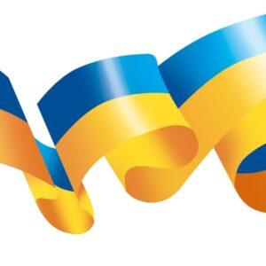 3д наклейка на авто Grandmaster3d флаг Украины 2300х800х0.15мм