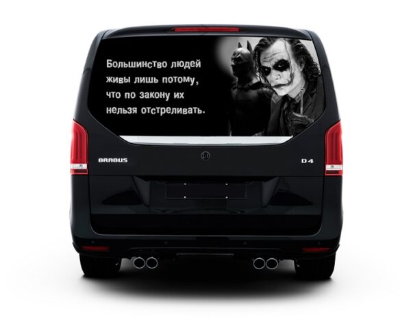 nakleika-na-steklo-joker-5