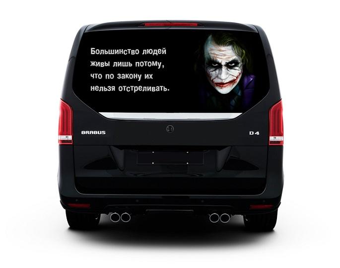 наклейка Джокер 9